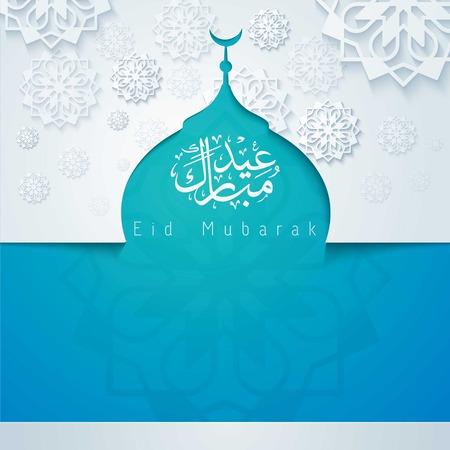 인사말 배너 배경에 대 한 Eid 무바라크 아랍 서 예 일러스트