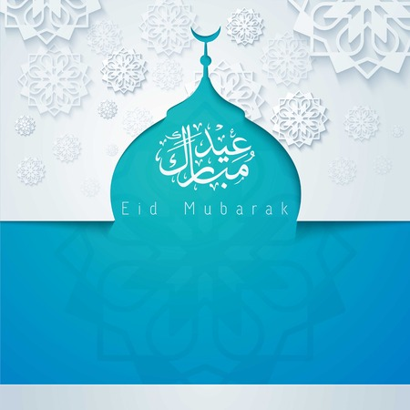 Eid Mubarak arabic calligraphy for greeting banner background Banco de Imagens - 57004406