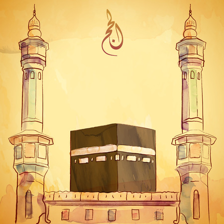 pray: Vector watercolor sketch Kaaba and haram mosque illustration for Hajj greeting