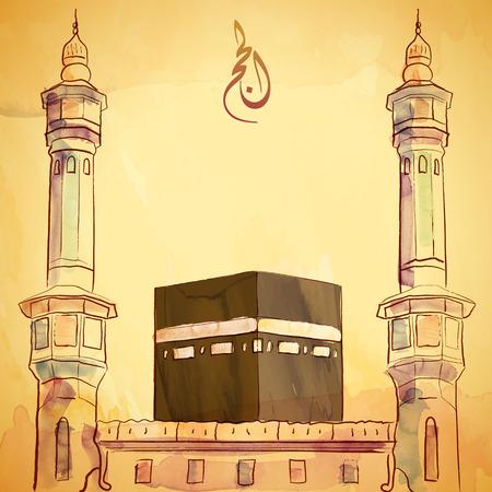 Vector waterverfschets Kaaba en haram moskee illustratie voor Hajj groet Stock Illustratie