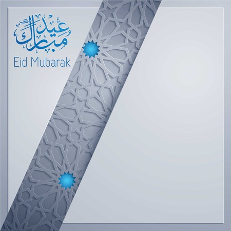 Eid Mubarak Background greeting card template Ilustração