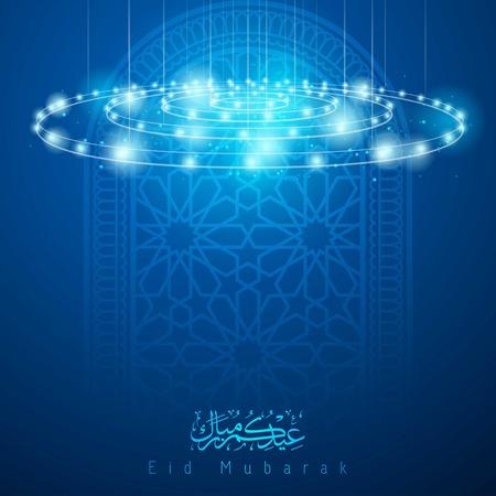 Eid Mubarak arabic calligraphy whit pattern ornament mosque window Vettoriali