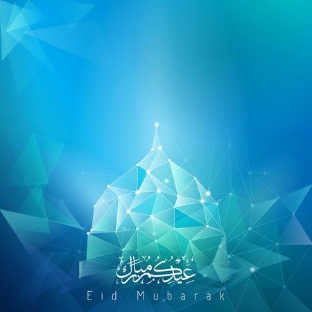 dome: Eid Mubarak greeting banner background polygonal mosque dome