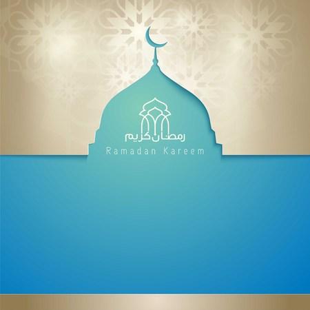 Ramadan Kareem greeting card template Ilustração