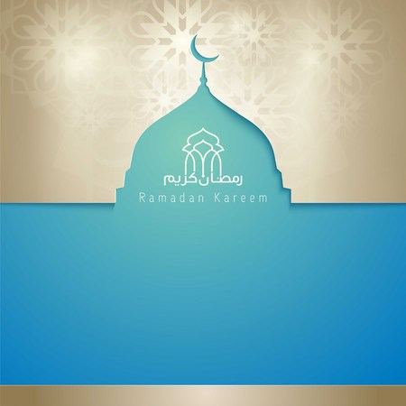 Ramadan Kareem greeting card template Illustration