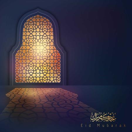 Eid Mubarak-Grußhintergrund geometrisches Musterfenster des Glanzes Standard-Bild - 57004708