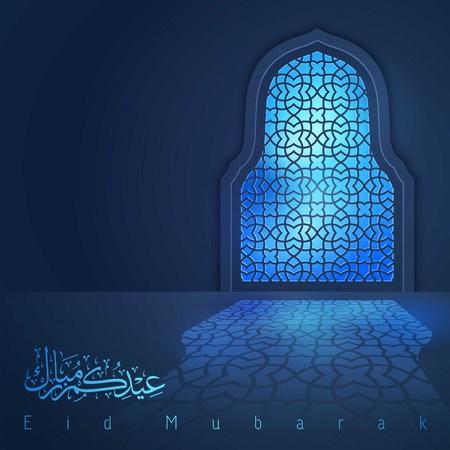 Eid 무바라크 인사말 배경 빛 이슬람 사원 창