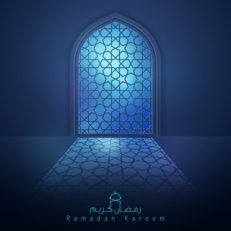 Ramadan Background mosque window with arabic pattern Çizim