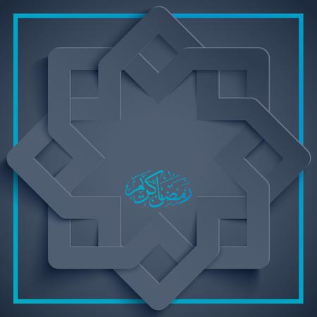 Ramadan Kareem background pattern paper cut style