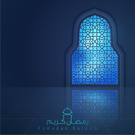 holy: Ramadan Kareem greeting background light mosque window
