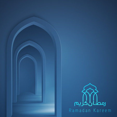 Mosque interior islamic design background Ramadan kareem