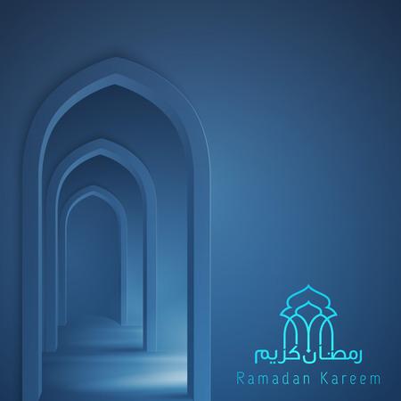 Mosque interior islamic design background Ramadan kareem