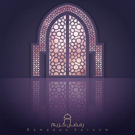 arabesco: Ramadan Kareem islámica puerta de la mezquita de diseño para el fondo de felicitación Vectores