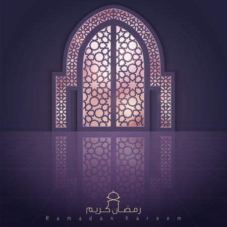 Ramadan Kareem Islamic design mosque door for greeting background Illustration