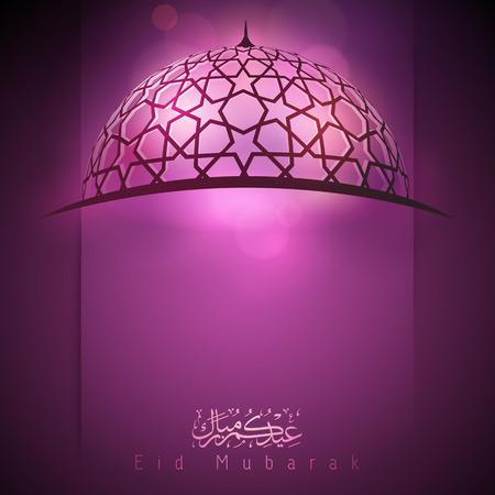 Eid Mubarak lichtstraal uit moskee koepel voor islamitische wenskaart achtergrond Stock Illustratie