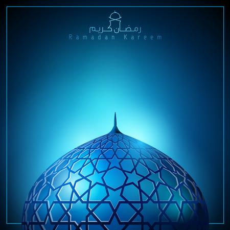 religious celebration: Ramadan Kareem background glow light mosque dome with arabic pattern