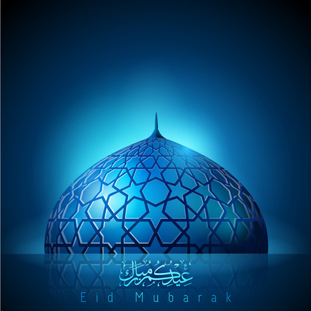arabic background: Eid Mubarak background glow light mosque dome with arabic calligraphy and geometric pattern Illustration