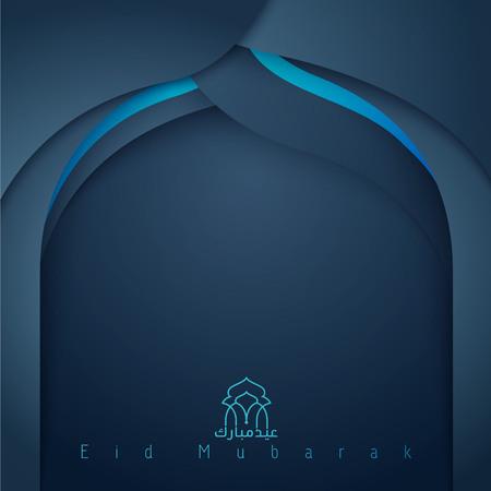伊斯兰问候背景设计Eid穆巴拉克