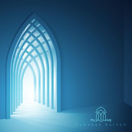 Ramadan Kareem background islamic interior mosque with beam of light