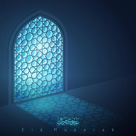 이드 무바라크 이슬람 디자인 인사말 배경 아랍어 패턴으로 모스크 창 일러스트