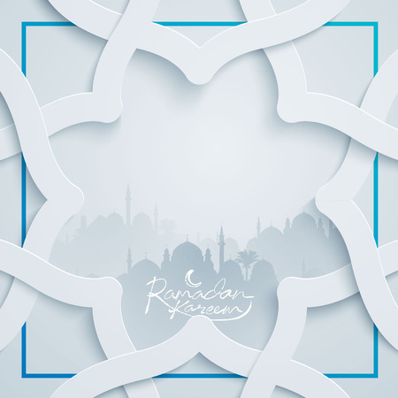 Ramadan Kareem greeting background islamic vector design