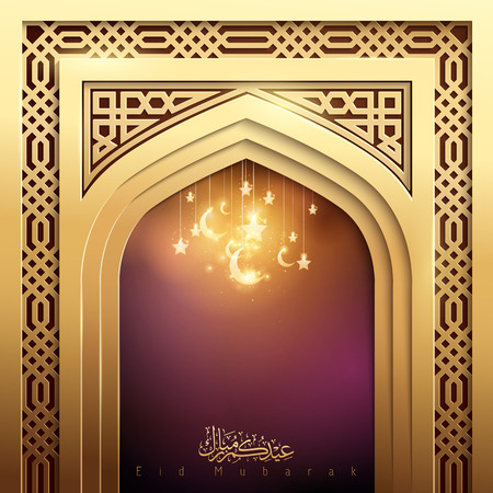 Eid Mubarak islamic background mosque door gold vector banner design