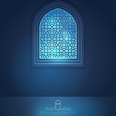Ramadan Kareem islamic vector design greeting background Illusztráció