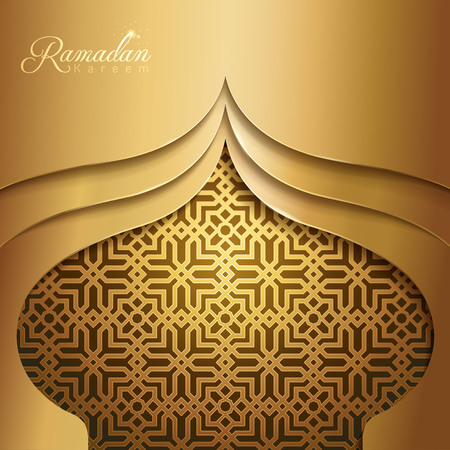 dome: Ramadan Kareem islamic mosque dome silhouette with arabic geometric pattern Illustration