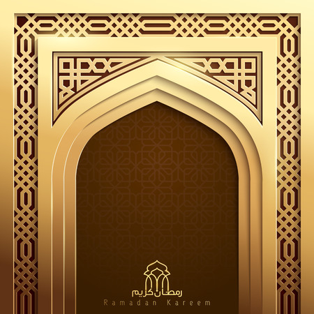 Ramadan Kareem background mosque door gold vector banner design