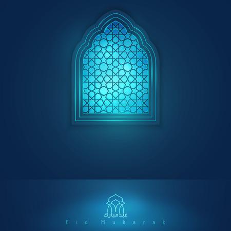 斋月卡里姆伊斯兰矢量设计问候背景