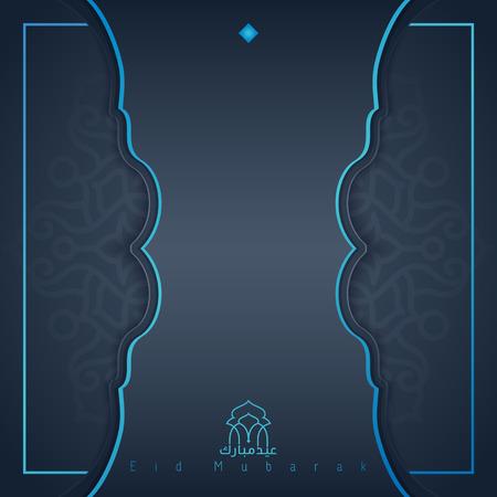 spirituality: Eid Mubarak vector greeting card background design