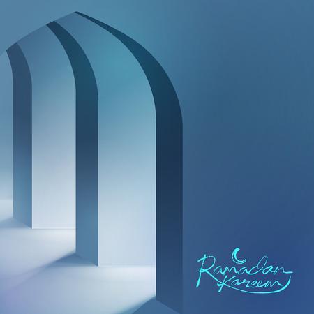 Ramadan Kareem banner achtergrond Stock Illustratie