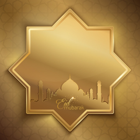 Eid Mubarak islamic greeting card background
