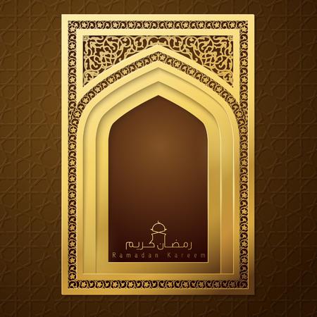 라마단 카림 이슬람 디자인 서 예 아랍어 꽃 및 형상 패턴으로 모스크 창
