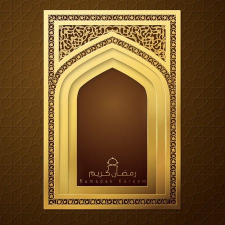 ramadan kareem islamic design calligraphy with mosque window with arabic floral and geometric pattern