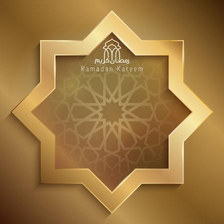 octagonal: Ramadan Kareem caligrafía árabe en segundo plano octogonal