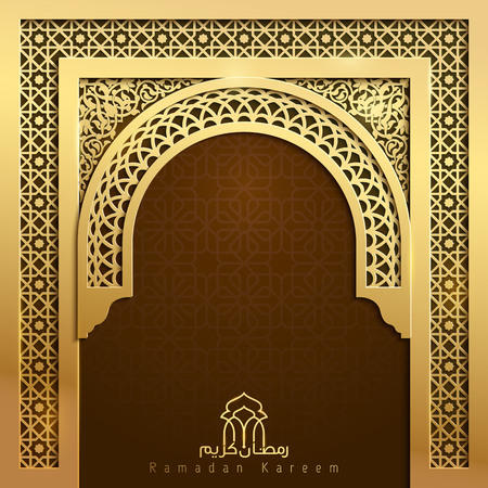 Ramadan Kareem groet banner achtergrond moskee deur met Arabische patroon