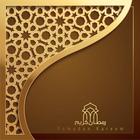 Tarjeta de felicitación de Ramadan Kareem bandera islámica con el patrón árabe Foto de archivo - 62181679
