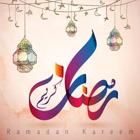 Arabic calligraphy Ramadan Kareem with vector sketch lantern star and crescent