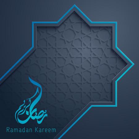 ramadan kareem伊斯兰教的传染媒介设计贺卡模板