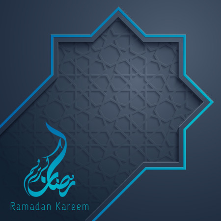 Ramadan Kareem islamic vector design for greeting card template