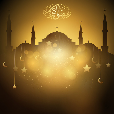 Ramadan Kareem islamic vector design background mosque silhouette with glow crescent and star