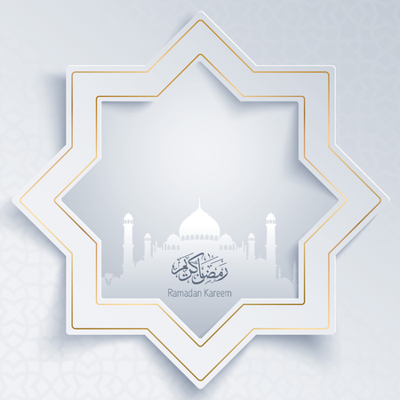 Islamic vector design greeting banner background of Ramadan Kareem