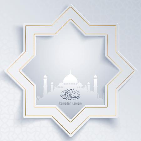 Islamitische vector ontwerp groet banner achtergrond van Ramadan Kareem Stock Illustratie