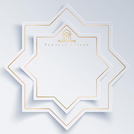라마단 카림 인사말 카드에 대한 이슬람 벡터 디자인