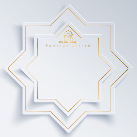 Islamic vector design for greeting card of Ramadan Kareem Illustration