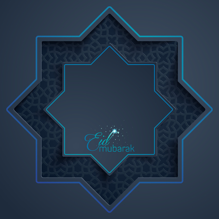 octagonal: Islamic greeting background octagonal with arabic pattern for Eid Mubarak