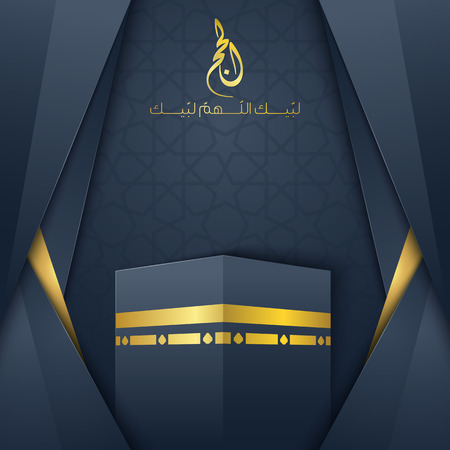 Islamic vector design Hajj greeting card template with arabic pattern Illustration