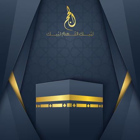 Islamitische vector design Hajj wenskaartsjabloon met Arabische patroon