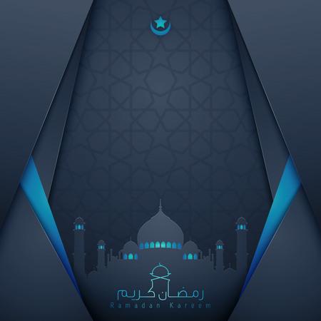 이슬람 벡터 디자인 라마단 카림 인사말 카드 템플릿 일러스트